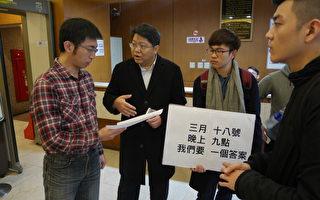 """经济民主连合向朝野政党喊话,呼吁本会期前应完成""""两岸协议监督条例""""三读立法,并限期在3月18日晚上9点前给予答复。(经济民主连合提供)"""