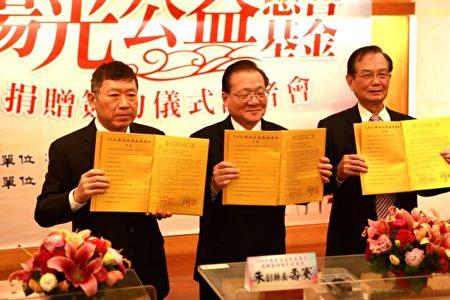 捐贈簽約儀式由朱壽騫副縣長(中)與林宏裕教授(左)共同簽訂、林光義(右)董事長見證。(曾漢東/大紀元)
