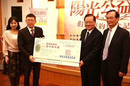 林宏裕教授(左2)捐款新台幣1,000萬元。(曾漢東/大紀元)