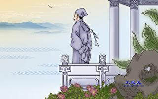 孔子與中國服飾(1)