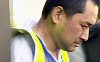 加国灰狗巴士砍头案 李伟光寻求彻底免指控
