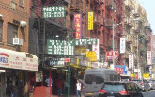 無證移民回流 紐約雇主「稀貴」