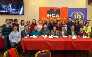 华裔酒店协会24日办10周年庆 鼓励华人从事酒店业
