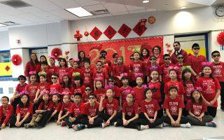 法拉盛公立163小學慶祝中國新年