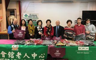 中華總商會向臺灣會館老人中心送禦寒品