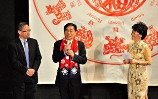 羅州華人協會熱鬧慶新年