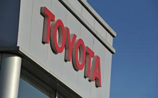 丰田和霍顿相继关厂 澳汽车制造业将成历史