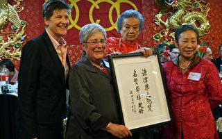 費城華埠發展會慶中國新年 頒社區服務獎