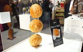 組圖:法國創新食物產品出爐