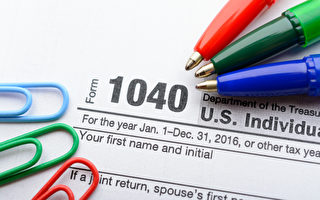 美國人如何聰明地使用2017年退稅?