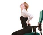 頸椎痛腰背痛?先遠離這些口服止痛藥
