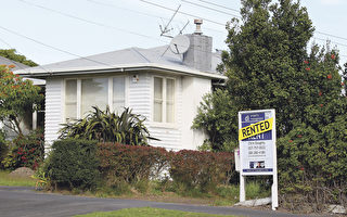 紐房價過高 租金猛漲 買房再推10年?