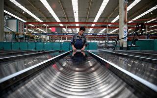 遼寧省GDP萎縮23% 暗示過去誇大的程度