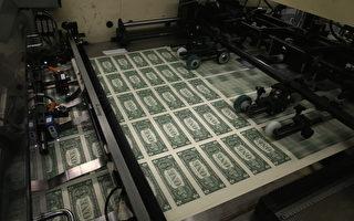隨著世界第二大經濟體燃燒外匯儲備支撐人民幣,中國持有的美國國債去年下滑,降幅創紀錄。美國的最大外國債主日本,也連續第二年削減了美債持有。(Mark Wilson/Getty Images)
