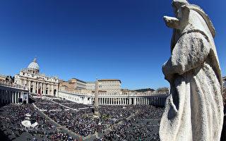 11專家致信梵蒂岡:不審查器官強摘構成共謀