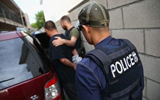 移民局落实川普政令 六州逮捕数百非法移民