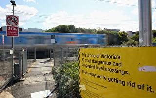 平交道口拆除工程:Cheltenham和 Mentone建地下鐵路 附近物業被強制收購