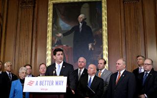 分析:美共和党税改方案有望成功