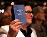 川普打造精簡政府 符合美國《憲法》精神