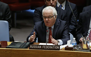 【快訊】俄羅斯駐聯合國大使在紐約離世