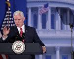 美國副總統彭斯5日(週日)表示,聯邦法官暫停川普總統的移民限制令,是「做出了錯誤的決定」,並誓言要使用「我們能使用的一切法律手段」來保護美國人。 (Alex Wong/Getty Images)