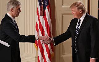 民主黨誓言阻撓 大法官提名能否順利過關?