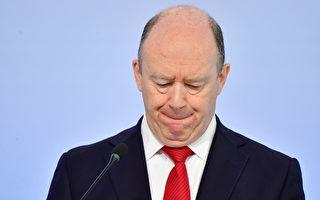 德意志銀行虧損14億 總裁登報道歉