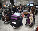華盛頓杜勒斯國際機場(Win McNamee/Getty Images)