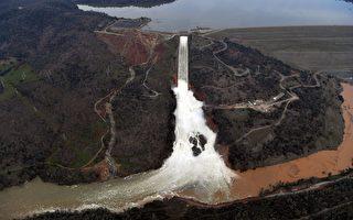 加州豪雨将至 防洪大坝安全仍受关注