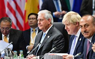 G20外長會議 美國新國務卿蒂勒森成焦點