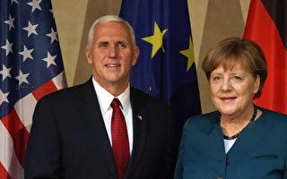 彭斯:美國是歐洲重要盟邦 川普支持北約