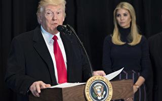 全美猶太社區中心遭受60多起威脅 川普譴責
