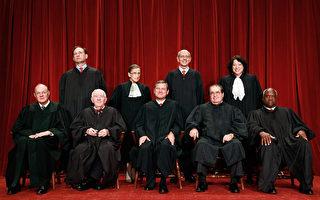 從高院大法官任命過程 看美國三權分立治國