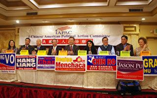 美國華人政治聯盟公布背書名單