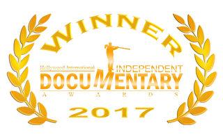 《活摘‧十年調查》獲國際紀錄片兩項殊榮