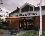 尔湾Korea House BBQ正门。(商家提供)