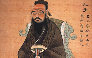 孔子与中国服饰(2)
