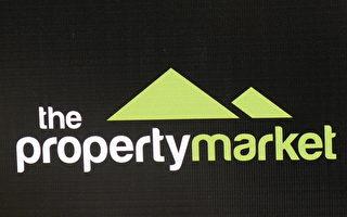 海外买家推升澳洲房价 但交易仍需小心检查