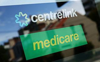 澳洲参议员促提高医疗税 澳人或多缴2600元