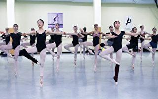 芭蕾舞明星的摇篮