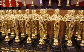 观看奥斯卡颁奖典礼 多伦多5去处