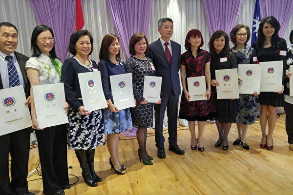 台經文處舉辦新春茶會 啟動大溫僑界聯合會