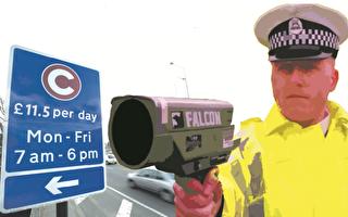 重污染車進倫敦將需交十鎊「毒氣費」