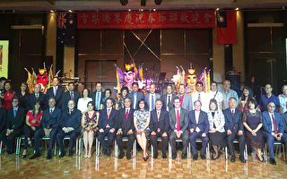 悉尼僑界慶丁酉年中國新年晚會嘉賓雲集