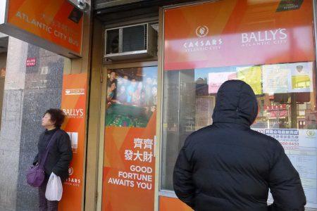暂时回纽约停留的华人,休闲娱乐选项有限,赌场成为主要消闲之一。 (蔡溶/大纪元)