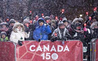 加拿大150歲慶生活動精采不斷 美國旅客超沾光
