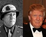 川普(右)和巴頓將軍(左)極為相似。(大紀元)