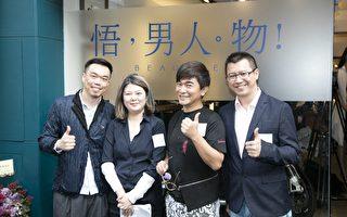 """""""第一届翡洛嘉国际钢琴艺术节""""国内外顶尖师资阵容。(大师艺术提供)"""