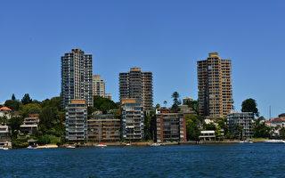 悉尼房屋租金「躋身」全球前十