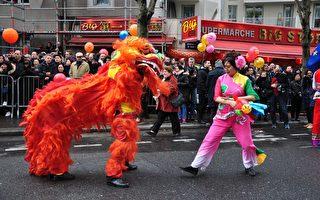 組圖:法國華人雞年大遊行 年味濃濃(1)